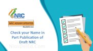 Download NRC Assam Result, Check Draft NRC @ Nrcassamonline.Net