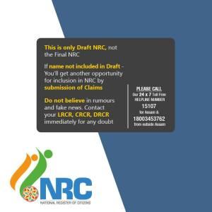 Complete Draft NRC Assam