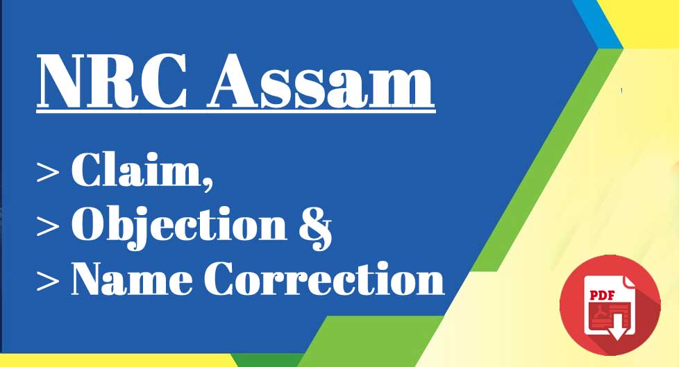 NRC Assam Claim, Objection & Name Correction Form