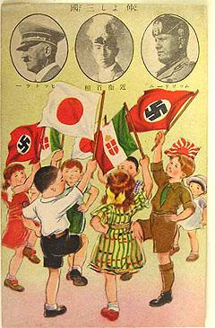 https://i0.wp.com/www.nrhz.de/flyer/media/15511/1938_gute_Freunde_.jpg