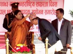 1-nepal-vidhya-bhushan-2073