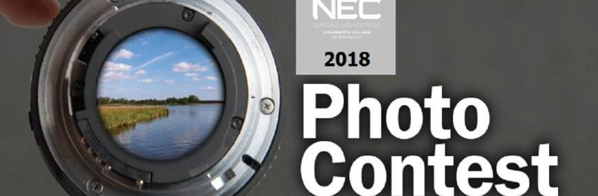 PhotoContest