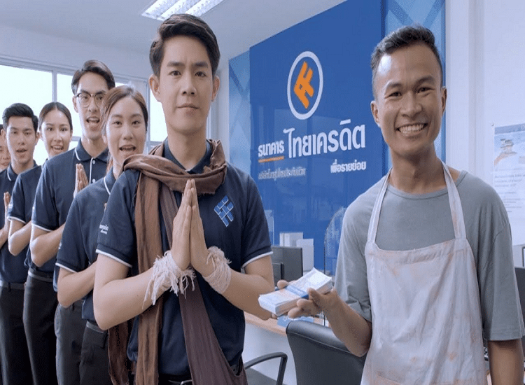 Thai Credit Retail Bank Public Company Limited