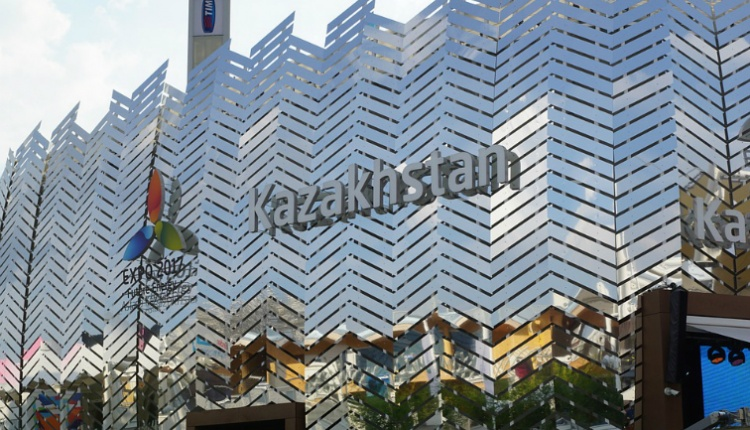 Rejestracja firm w Kazachstanie