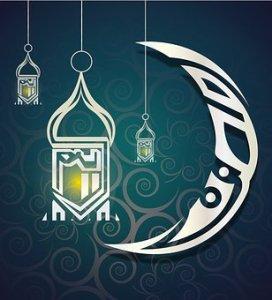 صورة هلال رمضان - حلول العالم