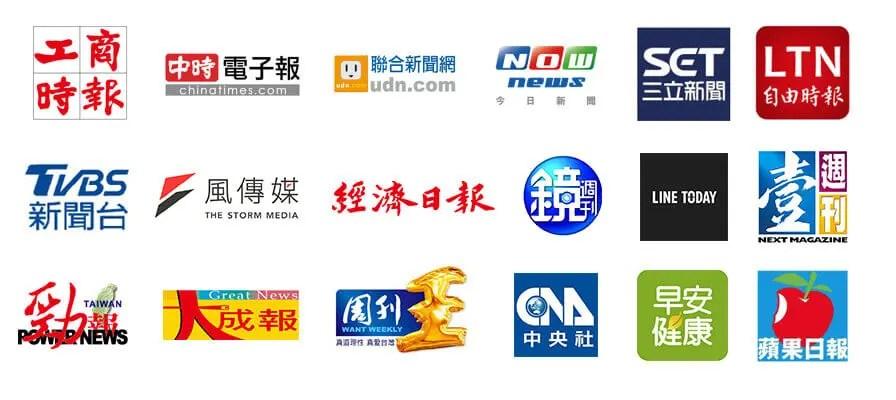 戰國策推出網路新聞媒體曝光服務