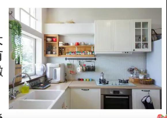 small kitchen tv whirlpool appliances 厨房防潮浴室除霉清洁小秘诀 中国电视新闻网 网络电视 卫星电视