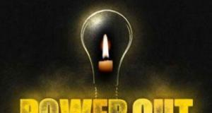 nti-news-undeclared-power-deduction-in-summer-vacation