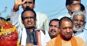 nti-news-adityanath-yogi-praises-shivrajs-namami-devi-narmada-yatra
