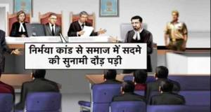nti-news-nirbhaya-rape-case-sc