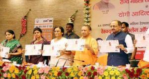 nti-news-up-cm-yogi-adityanath-launched-mukhbir-scheme
