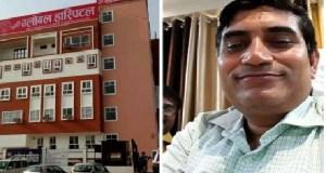 nti-news-threatening-doctor-for-20-lakhs-extortion-money-in-gorakhpur