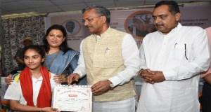 Chief Minister Mr. Trivendra Singh Rawat honour 13 women and girls with 'Tilu Rauteli Award'