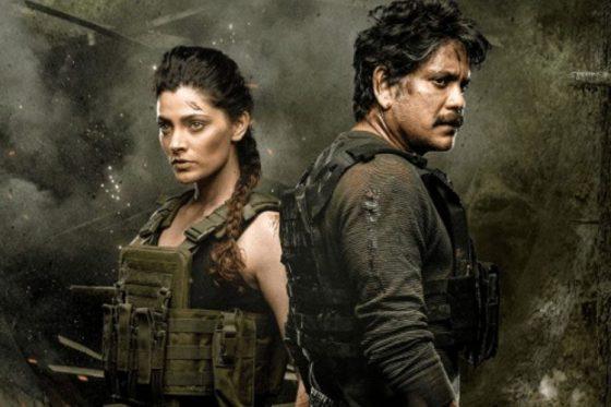 Nagarjuna Wild Dog in OTT just 19 days after its release