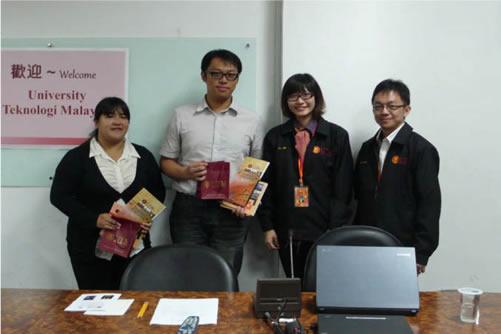 國際交流_馬來西亞科技大學訪問臺大