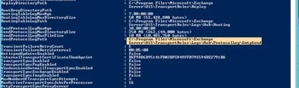 Enable SMTP Logging Exchange Server 2016 - Cloud and DevOps Blog