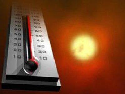 Kāpēc mājās ir tik karsts?