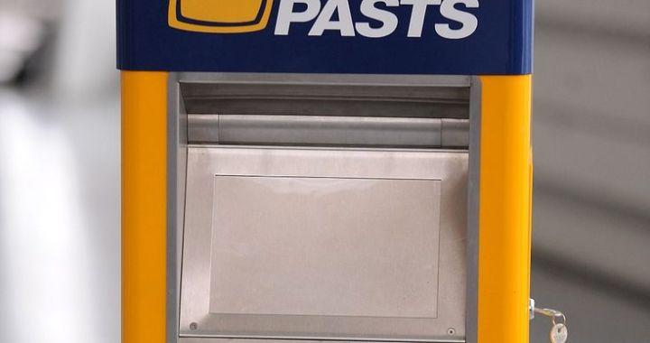 Slēgs Smārdes pasta nodaļu
