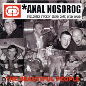 ANAL NOSOROG (Rus):