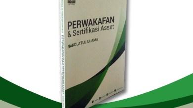 Photo of Mencari Pahala Melalui Wakaf