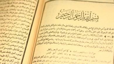 """Photo of Kajian Fiqih: Khutbah Jum'at Tanpa """"Hamdalah"""""""
