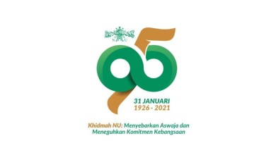 Photo of Makna Filosofi Logo Harlah 95 NU
