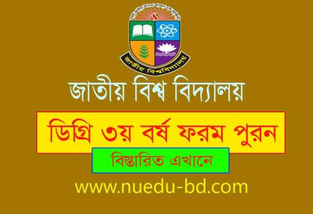 Degree 3rd year form fill Up notice 2019