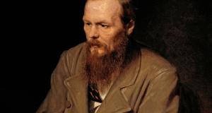 Dostoyevski. © Wikipedia
