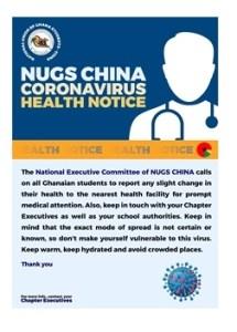NUGS China Health-Notice-Coronavirus-sm2