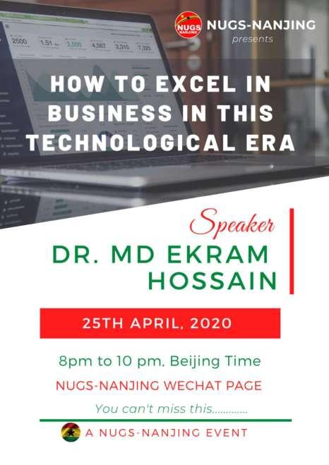 Nanjing Excel Program
