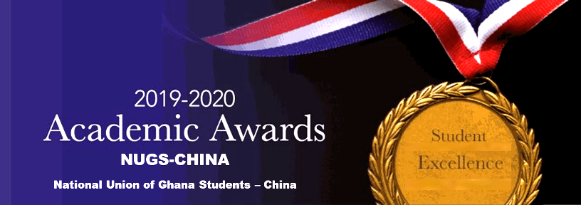 INTRODUCTION OF ACADEMIC EXCELLENCE AWARD WINNERS 2020
