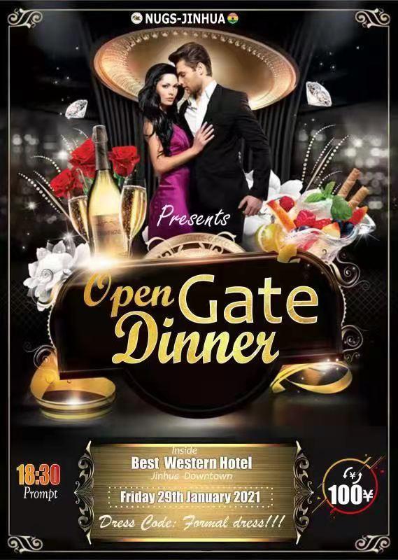 NUGS JINHUA Presents OPEN GATE DINNER