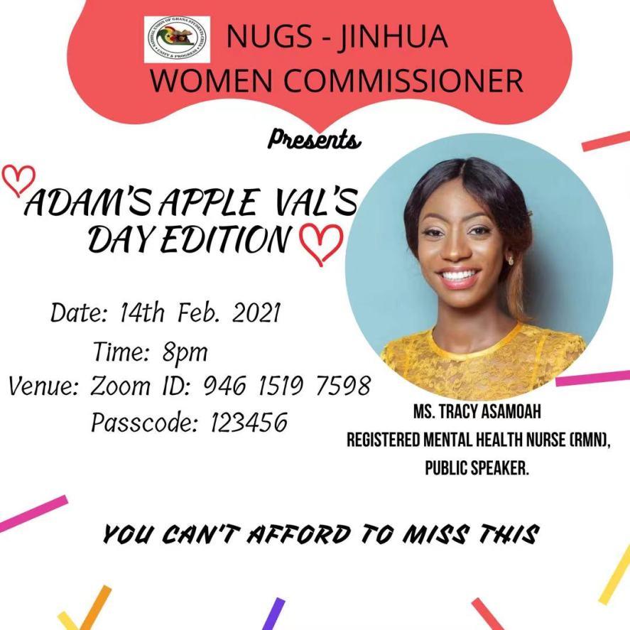 NUGS-JINHUA WOCOM Presents ADAM'S APPLE VAL'S DAY EDITION