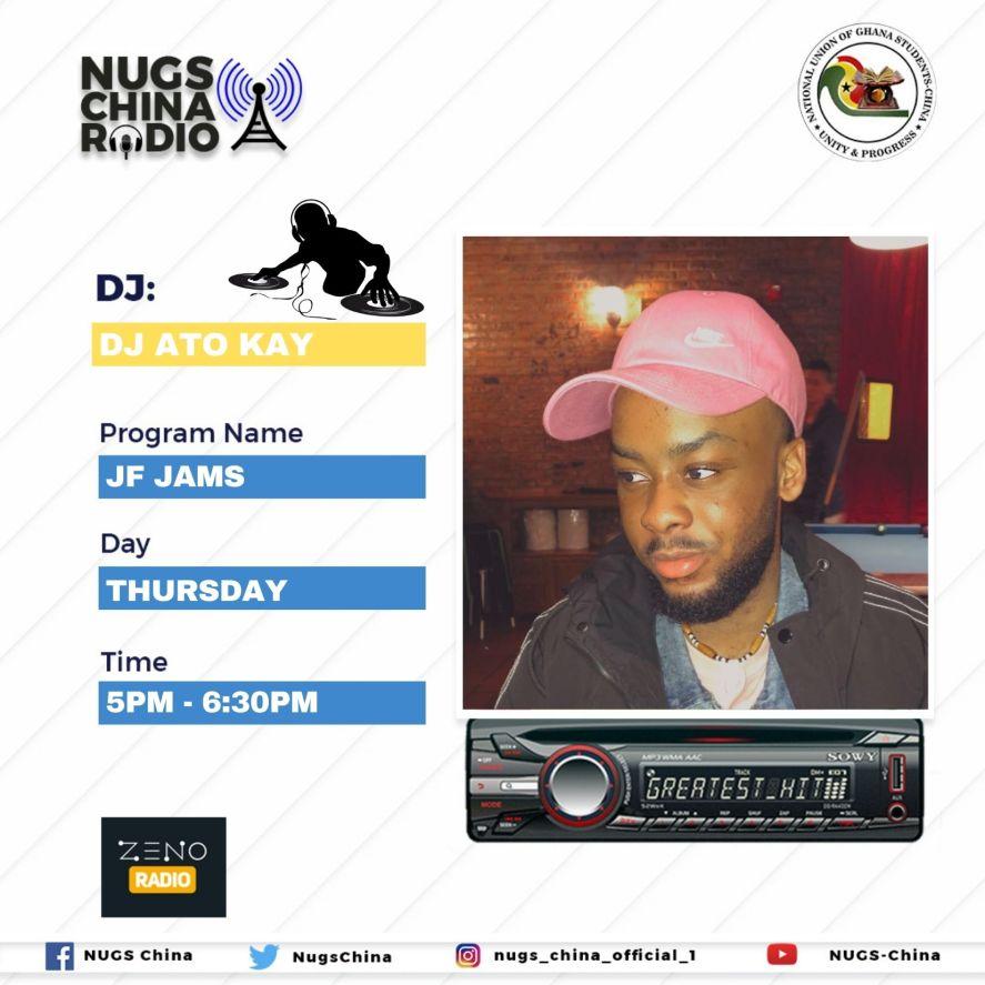 DJ Ato Kay