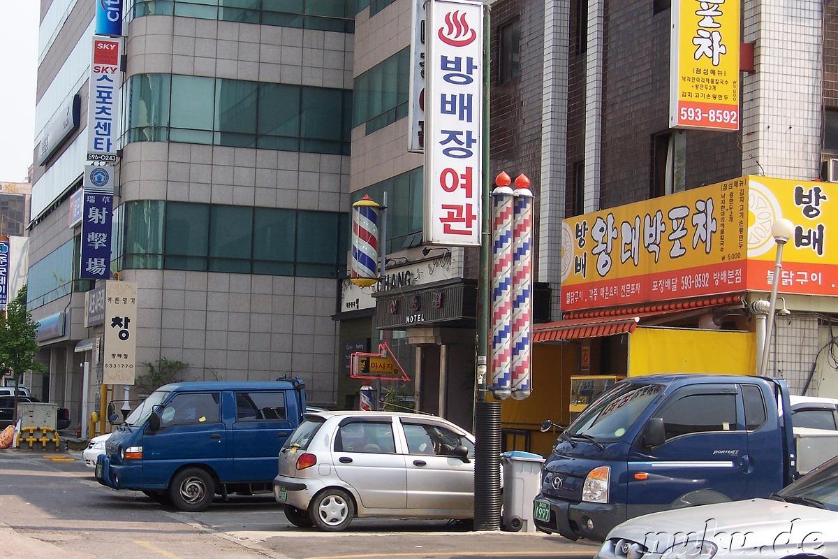 Friseur mit besonderem Service  Korea Ostasien