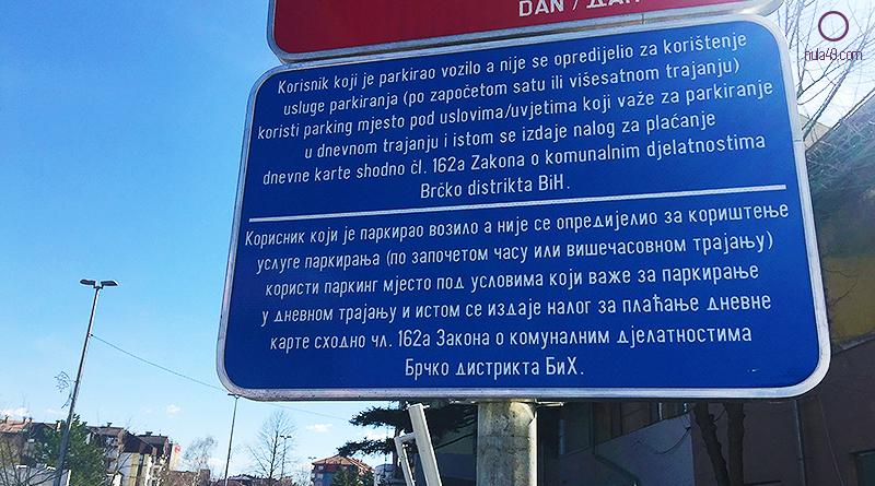 Brčko: Od ponedeljka nova pravila naplate parkinga