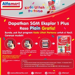 SGM Eksplor (Plain)1+ Gratis Untuk 25000 Balita Dari Alfamart