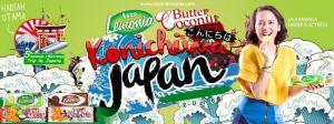 Undian Nissin Lemonia Berhadiah Trip Ke Jepang