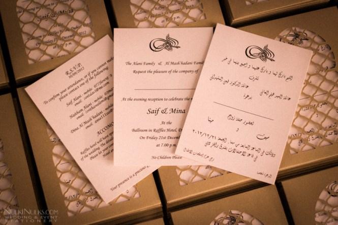 Moroccan Style Wedding Invitation In Pearlescent Orange Colour