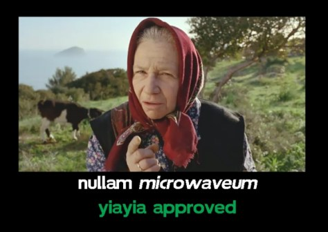 NM yiayia approved