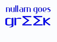 nullam goes greek-1