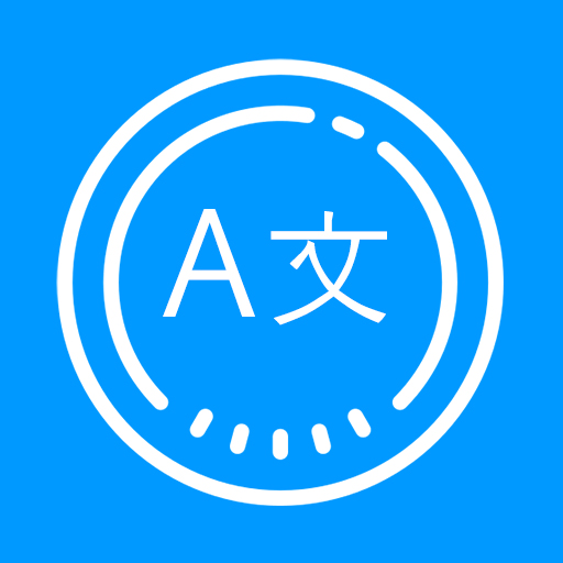 Camera Translator – translate pictures and images Pro 1.9.8
