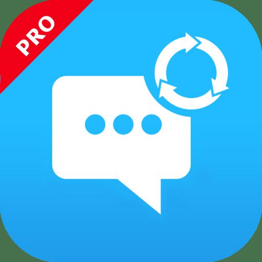 SMS Auto Reply Text PRO 8.1.1
