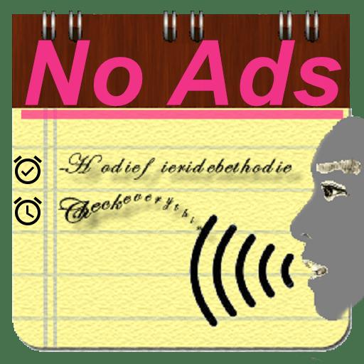 Voice Notes (No Ads) 3.94