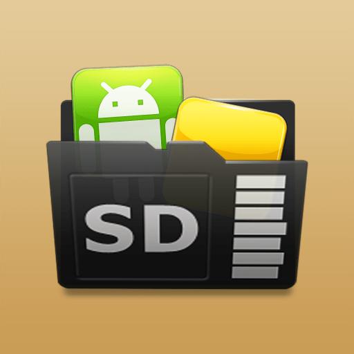 AppMgr Pro III 5.22