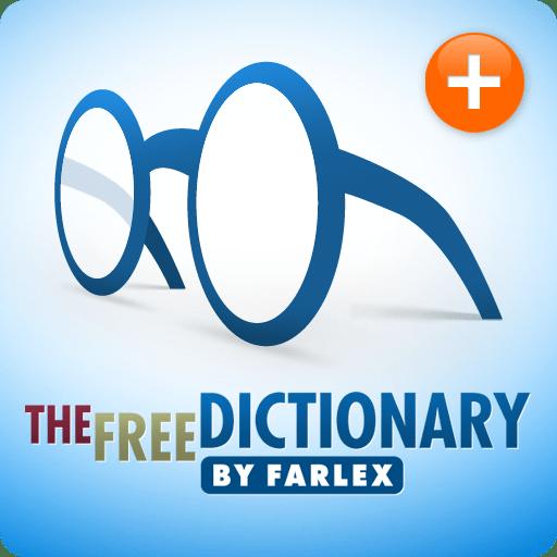 Dictionary Pro 15