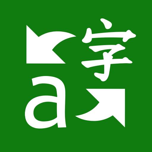 Microsoft Translator 4.0.482i