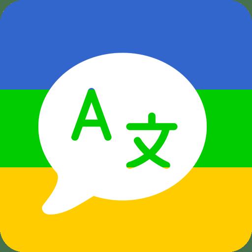 TranslateZ Voice, Camera & Text Translator PRO 1.5.3