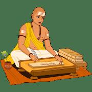 Hindu Calendar Full 3.4