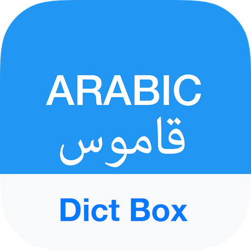 Arabic Dictionary & Translator 8.4.1